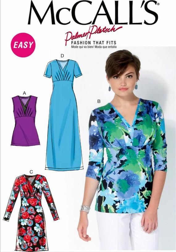 72e6e04136bc Sewing Pattern Stretch Knit Dress Pattern, Misses Pullover Tops Pattern,  McCall's Pattern 7092