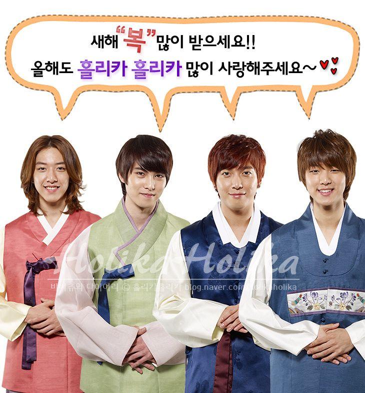 Resultado de imagen para cnblue hanbok