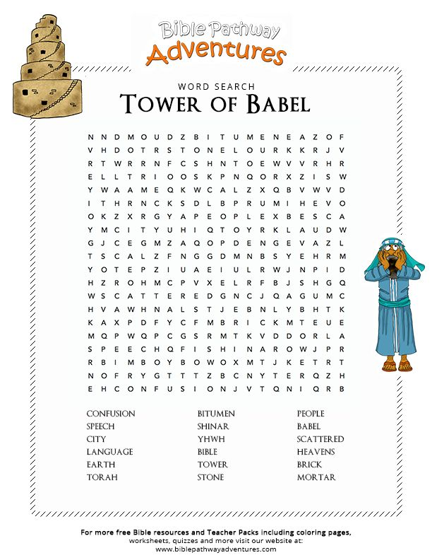 Enjoy our free Bible Word Search: Tower of Babel. Fun for kids to print and learn more about the Bible. Feel free to share with others, too!