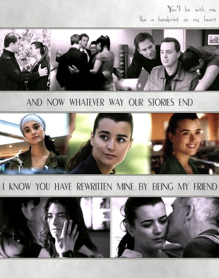 You Are Not Alone.... Ziva is actually my friend and I love her like a sister...