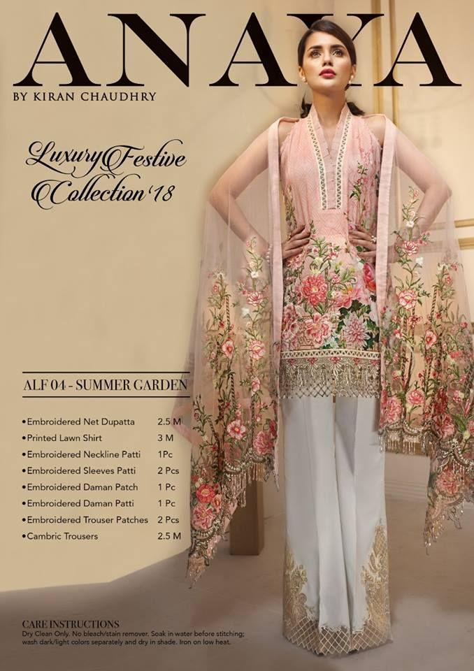 77ea8af1f6 Anaya Festive Collection #lawn #pakistani #pakistanifashion  #pakistanidesignerwear #pakistanifashion #chiffon #eid