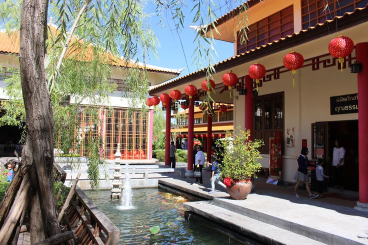 Chinese Cultural Center UdonThani and Museum Features a large garden and the Moral Museum, which has excellent displays about the history of the Chinese community in Udon Thani, Chinese culture and…