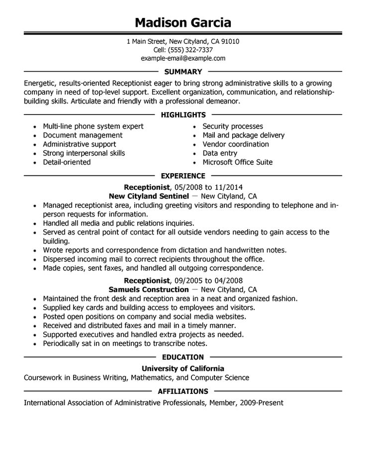 41 best Resume Templates images on Pinterest A professional - email resume examples