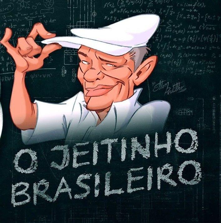 A LEI DO GERSON NO PAÍS DE TODOS :: O JEITINHOBRASILEIRO