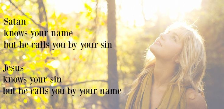 He called her by her name and can I tell you, HE CALLS YOU BY YOUR NAME.