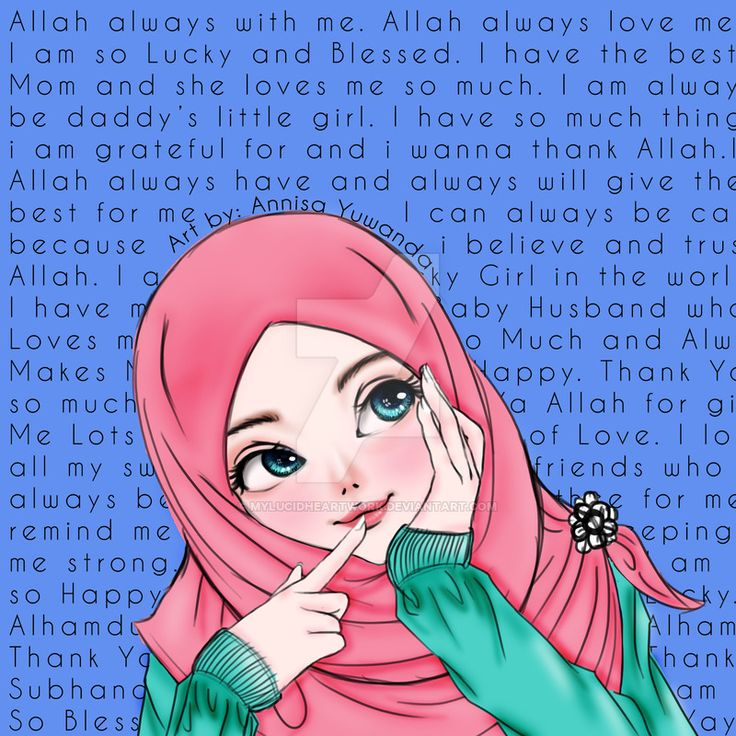 Positive Thinking Hijab Girl by Mylucidheartwork on DeviantArt