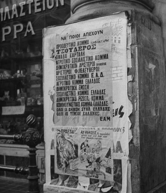 Εύζωνας  στο Μνημείο Αγνώστου Στρατιώτου (σπάνια έγχρωμη φωτογραφία από τη  μεταπελευθερωτική περίοδο που την τράβηξε Άγγλος φωτογρά...