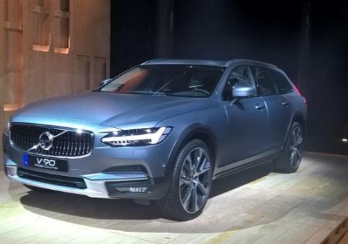 Motori: #Nuova #Volvo #V90 Cross Country 2017: scopri tutti i dettagli LIVE! (link: http://ift.tt/2ch8lfY )