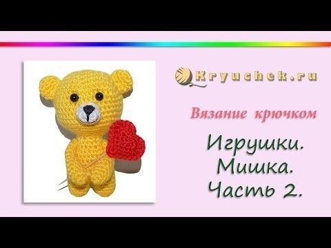 Amigurumi Valentine Teddy Bear Part Two : 1000+ images about AMIGURUMI VIDEO on Pinterest ...