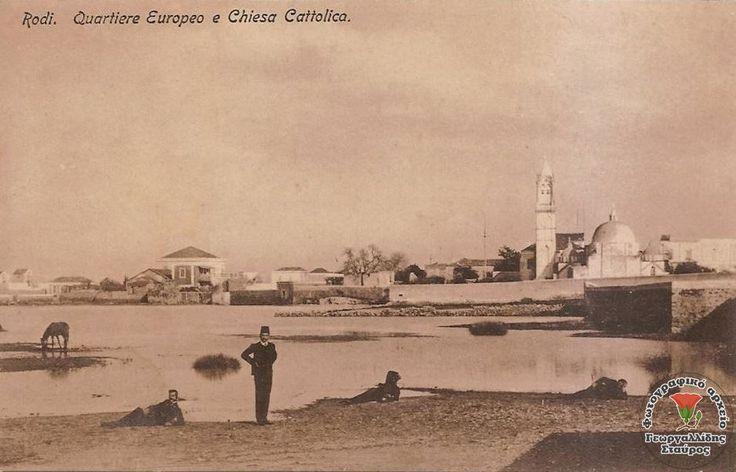 Γεωργαλλίδης Σταύρος η Ρόδος του Χτες   Ρόδος. Η Λίμνη, και η καθολική εκκλησία Santa Maria della Vittoria 1912 ..