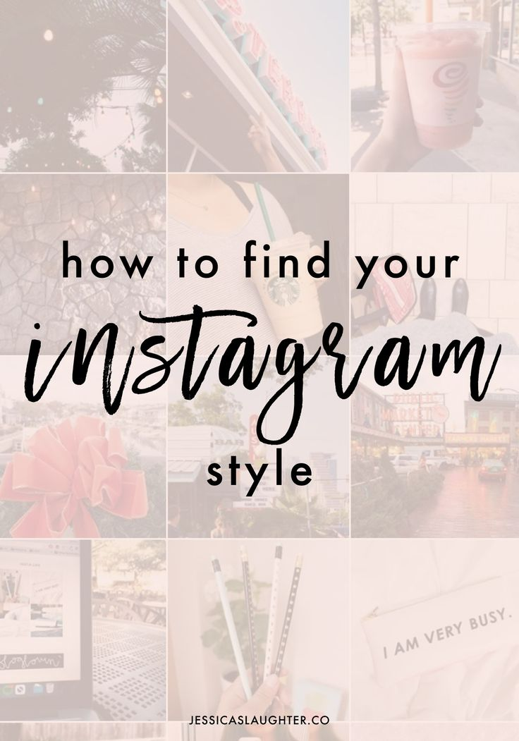 """My name is Jessica Slaughter, and I am a blogger who sucks at Instagram. Contrary to most of my posts, this one isn't a """"how-to"""" based on my experience of actually doing what I'm talking about. Instead, I'm writing about my struggle to find my own Instagram style, and sharing the steps I'm taking to… Read More"""