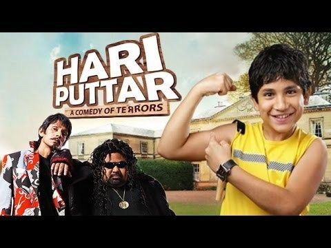 Free Hari Puttar 2008 | Full Movie | Saurabh Shukla, Vijay Raaz, Sarika, Zain Khan, Jackie Shroff Watch Online watch on  https://www.free123movies.net/free-hari-puttar-2008-full-movie-saurabh-shukla-vijay-raaz-sarika-zain-khan-jackie-shroff-watch-online/