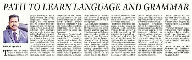 See the article published in today's Deccan Chronicle news paper all Kerala Edition about language & its learning methodology of Baba Alexander  #BabaAlexander #Language #English #SpokenEnglish #Grammar #EnglishLanguage #Linguistic #DeccanChronicle #Teaching #Teacher #Methodology #LearningMethodology #Education #Learning #Learner #CommunicativeEnglish #EnglishSpeaking #School #Student #Eng #Correction #Informal #fluency #spelling #meaning #pronunciation #TeachingMethodology #BabaEasyEnglish…