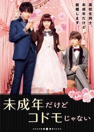 فيلم gossip girl مترجم