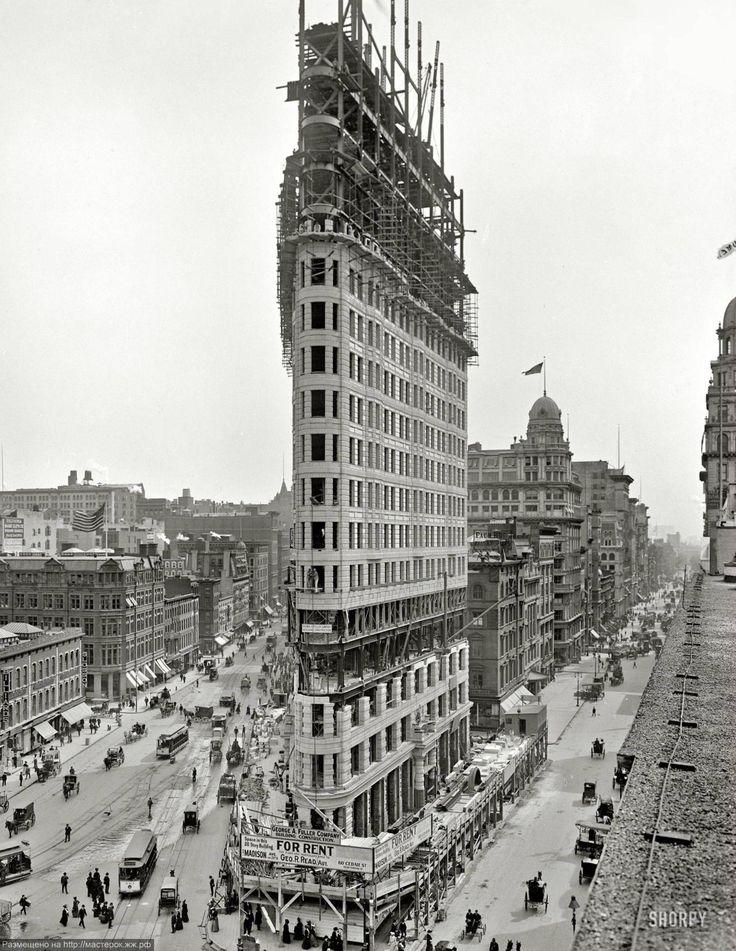 Флэтайрон-билдинг (Flatiron Building)