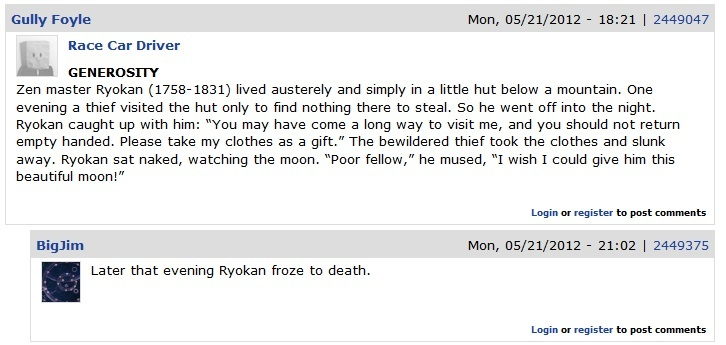 Flying Tiger Comics: Ryokan