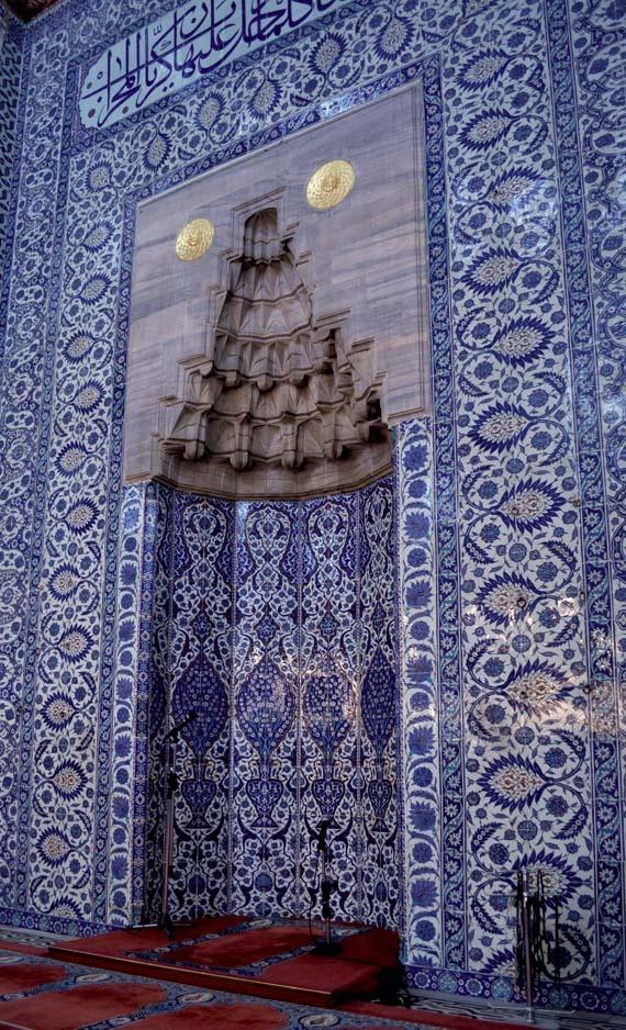 Rustem Pasha Mosque Mihrab, Istanbul, Turkey