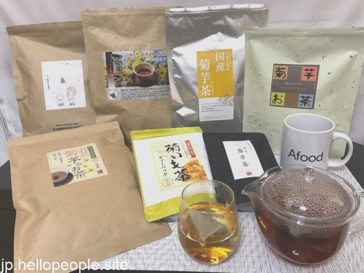 菊芋茶のおすすめ人気ランキング7選 イヌリン豊富な健康茶を比較検証してみた Food A Food Glassware