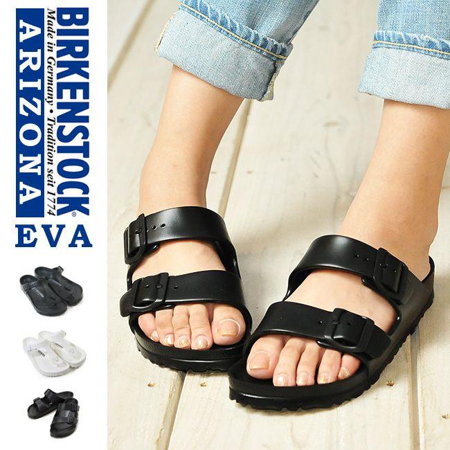 Don't ruin your Birkenstock sandals at the beach, pool or lake! Get Birkenstock EVA.