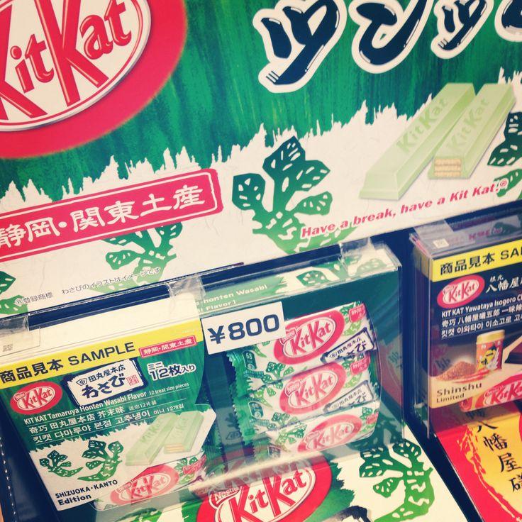 KitKat Wasabi
