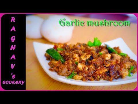 Garlic Mushroom Recipe In Tamil Youtube Recipe Videos