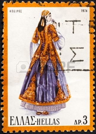 GREECE - CIRCA 1974: A postage stamp printed in the Greece shows woman in Greek national folk dress, circa 1974