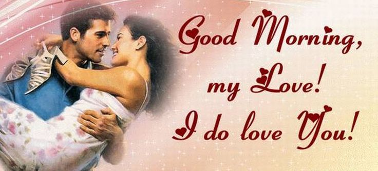 Good Morning images for Lover - Cute love wishes :http://good-morning.hothungama.stfi.re/good-morning-images-for-lover/