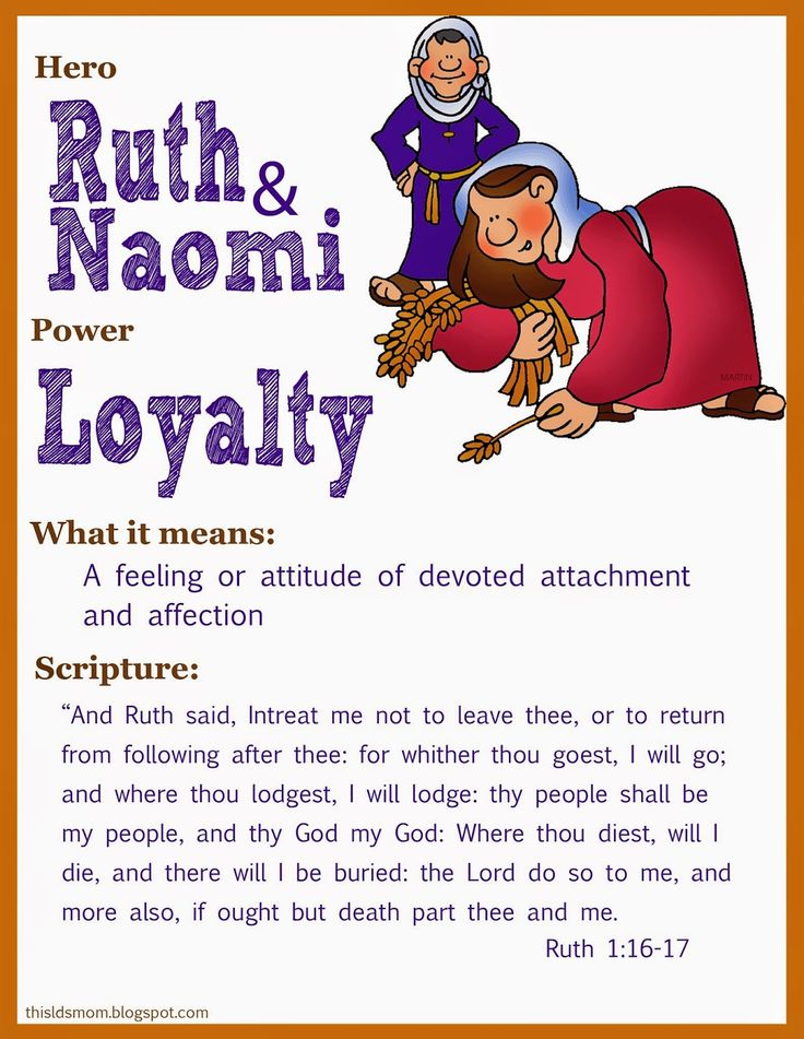 This LDS Mom: Scripture Heroes: Ruth & Naomi