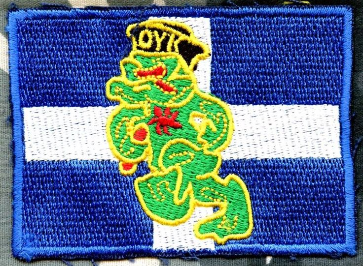 "GREECE Parachutist Navy OYK Combat Swimmer arm patch ""Freddy Frog"""