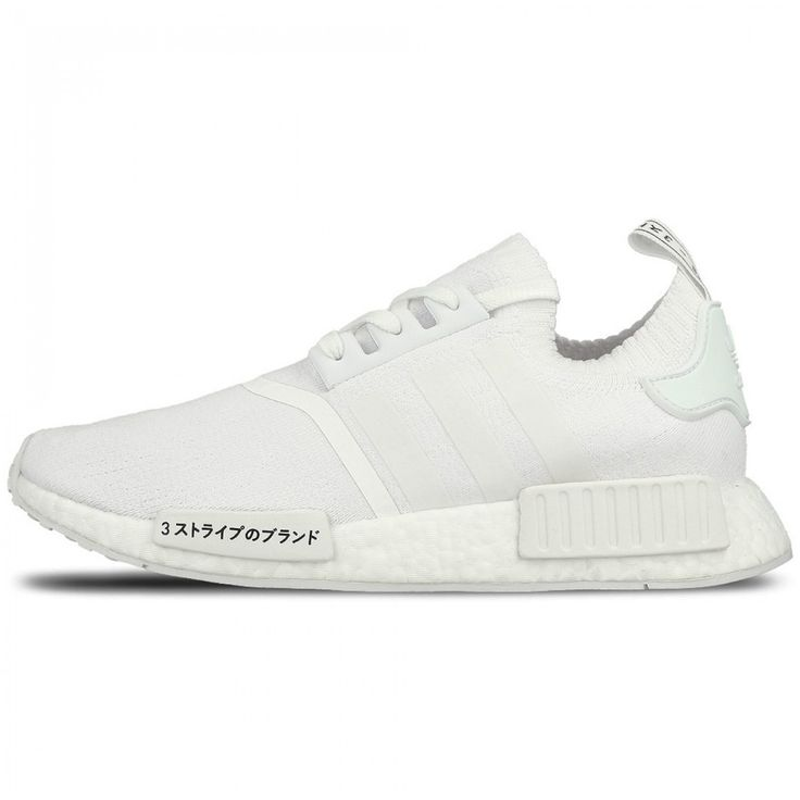 0327ea299903f NMD R1 'RAINBOW' BB4296 SIZE 11.5 Amazon UK
