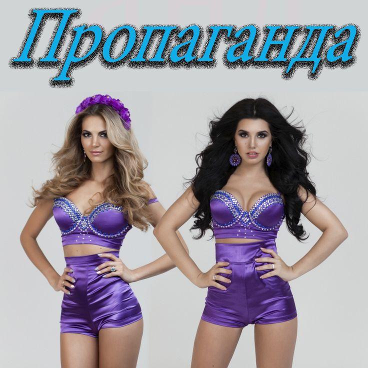 Пропаганда фиолетовая пудра скачать бесплатно mp3