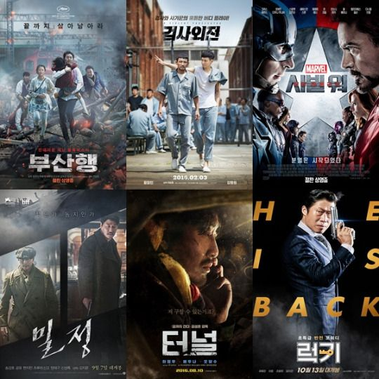 All Time Korean Box Office Top 15 (Admissions)1. Roaring Currents 명량 (2014) CJ E&M / 17,615,0572. Ode to My Father 국제시장 (2014) CJ E&M / 14,262,1993. Veteran 베테랑 (2015) CJ E&M / 13,414,2004. Avatar 아바타 (2009) 20th century Fox / 13,302,6375. The Host 괴물 (2006) Show Box / 13,019,7406. The Thieves 도둑들 (2012) Show Box / 12,983,8417. Miracle in Cell No.7  7번방의 선물 (2013) NEW / 12,811,2138. Assassination 암살 (2015) Show Box / 12,706,3609. Masquerade 광해, 왕이 된 남자 (2012) CJ E&M / 12,323,55510. Ki