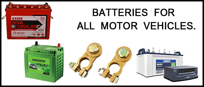 Powercell Batteries Pidilite Mnt Products Frozen Desserts Coimbatore Ice Cream
