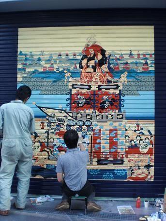 Shutter chance! in Tokyo,Japan  @日本橋「シャッターチャンスプロジェクト」-店舗のシャッターに浮世絵描く