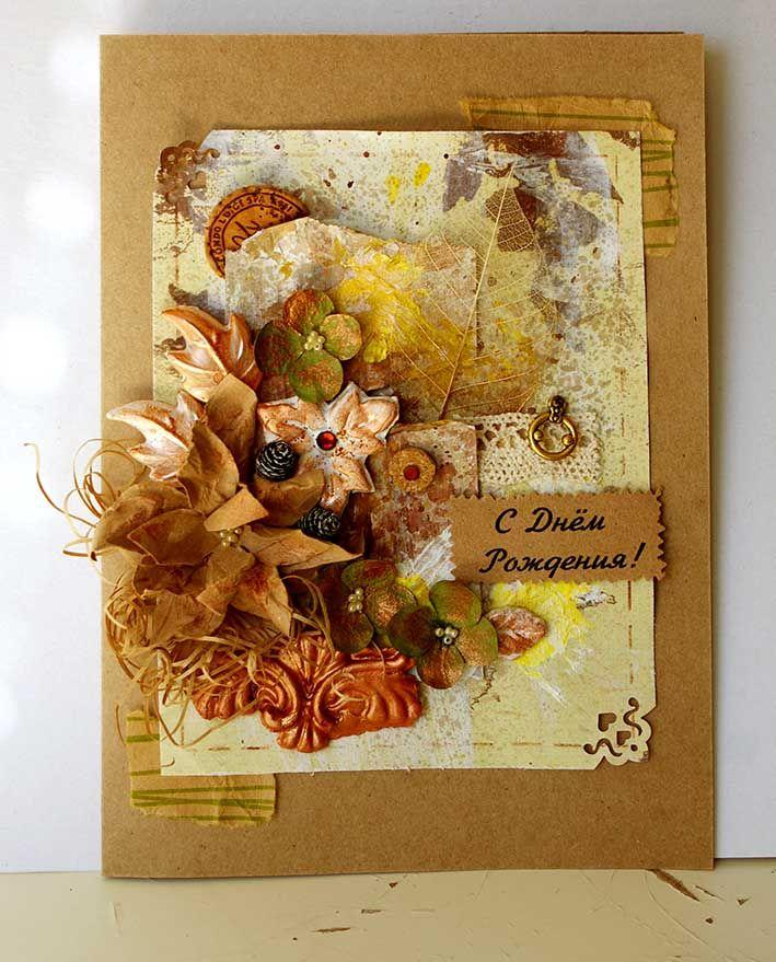 Скрапбукинг открытка с днем рождения для любимого, открытки для пожилых