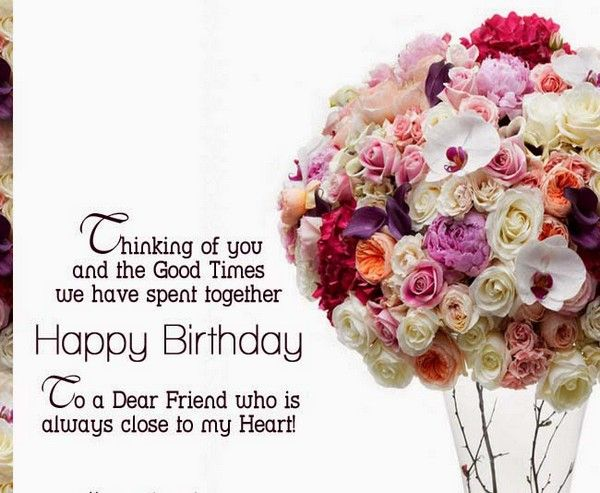 Sweet Birthday Wishes For Friend