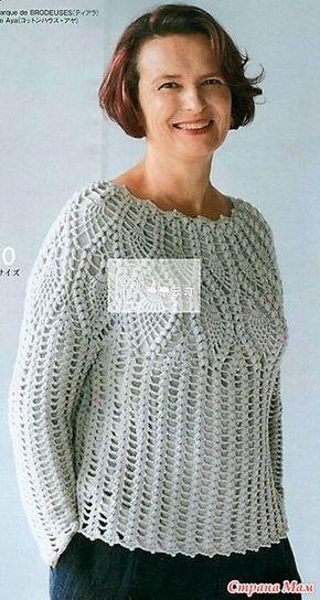 pulover ajurata cu un ananas model de jug. Cârlig. - Moda Materiale tricotate + NEMODELNYH PENTRU LADIES - Țara Mamă