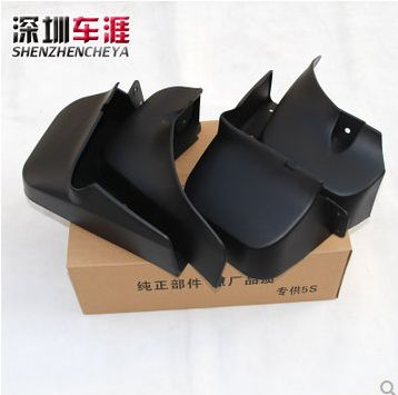 Cheap car audio accessories, Buy Quality car accessories usb directly from China car accessories mud flaps Suppliers: High quality ! Infiniti M25 M37 mud guard Rubber Production car accessories ,Free Shipping !  [Action]&n