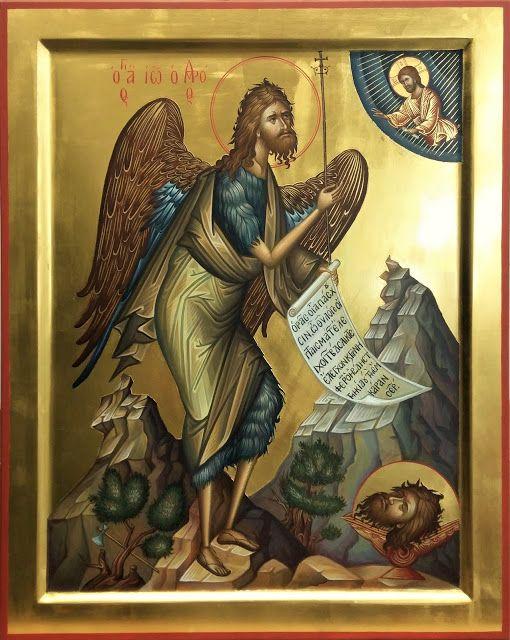 ~ΑΝΘΟΛΟΓΙΟ~ Χριστιανικών Μηνυμάτων!: Γιατί έχει φτερά ο άγ. Ιωάννης ο Πρόδρομος στις πε...