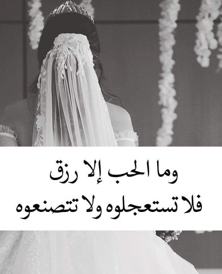 بأسمك يغني الفرح زواج عريس Wedding Cards Images Wedding Cards Wedding Dress Silhouette