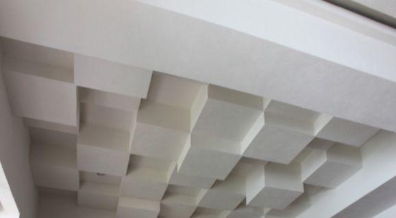 M s de 25 ideas incre bles sobre plafones de tablaroca en for Plafones pared originales