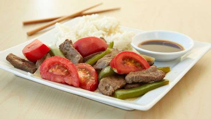 Bell pepper adds a spicy flavor to this hearty beef steak. Perfect when you want dinner to be ready in 45 minutes!