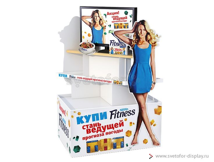 Рекламная паллетная картонная конструкция с топпером для хлопьев Fitness
