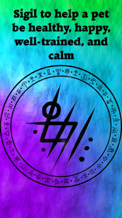 Sigil to help a pet be healthy, happy, well-trained, and calm