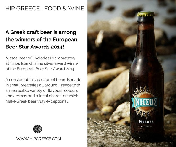 Nissos Beer   Tinos   Cyclades   Greece