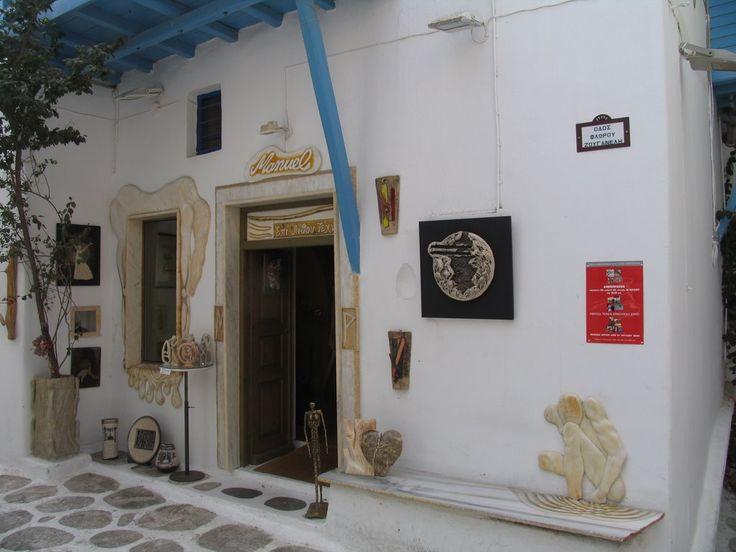 Manuel House of art