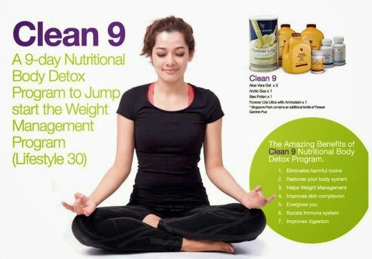 Clean 9 delivers real results in only 9 days. Its a great way to jump start a weight management program. Find me on facebook - Aloe Aroha - for more information. #c9 #clean9 #AloeAroha #ForeverLiving