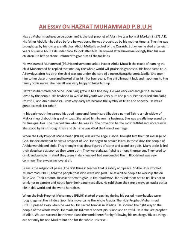 The 25+ best Peace essay ideas on Pinterest   Yoga books, Yoga ...