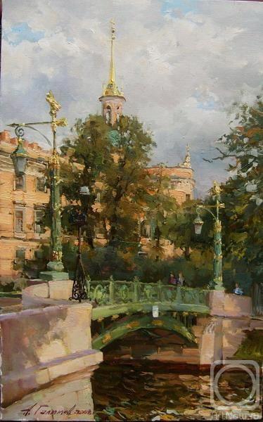 Галимов Азат. Садовый мост на Мойке