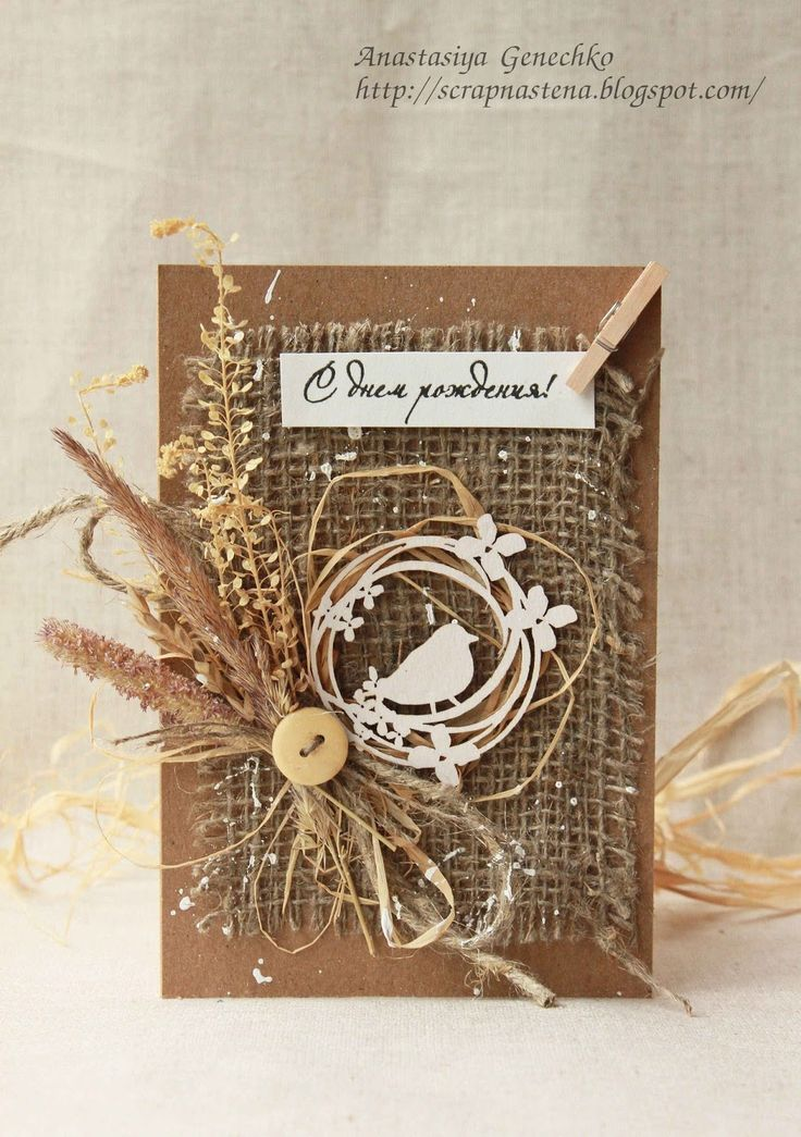 hand crafted card for Autumn fromSkrapTeremok ... collage in neutrals ... dried flowers ... die cuts ... button ... clothes pin  ... on burlap ...